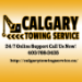 Calgary Towing Service's picture